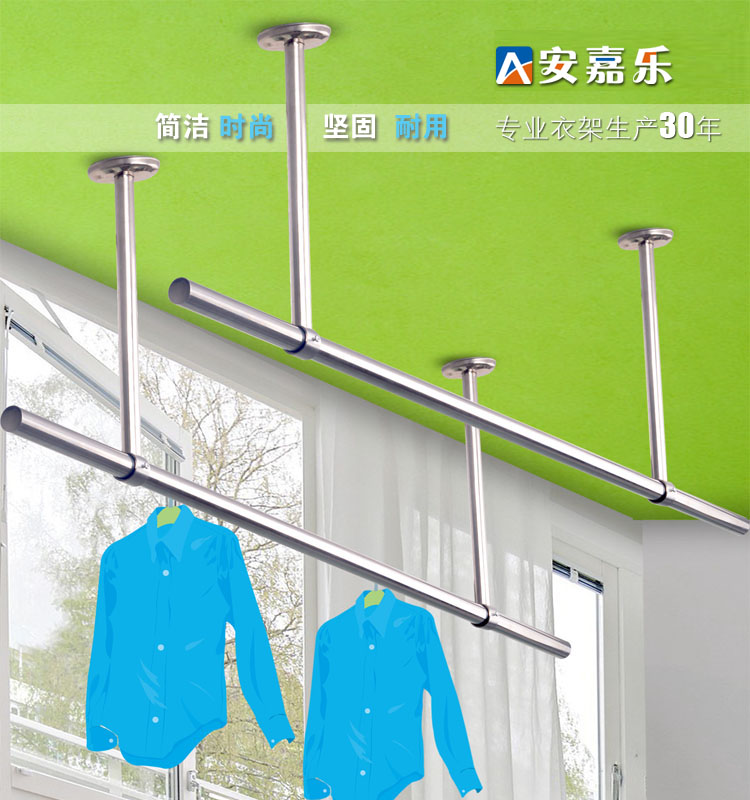 balcony drying rack fixed clothes rail stainless steel. Black Bedroom Furniture Sets. Home Design Ideas