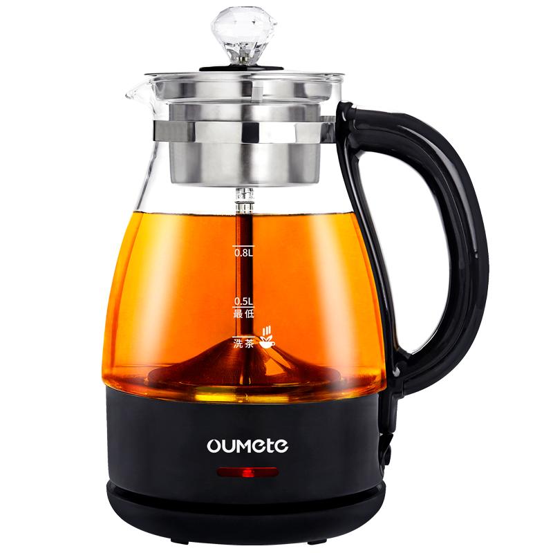 欧美特全自动黑茶煮茶器家用蒸汽玻璃煮茶壶电热蒸茶多功能蒸茶器