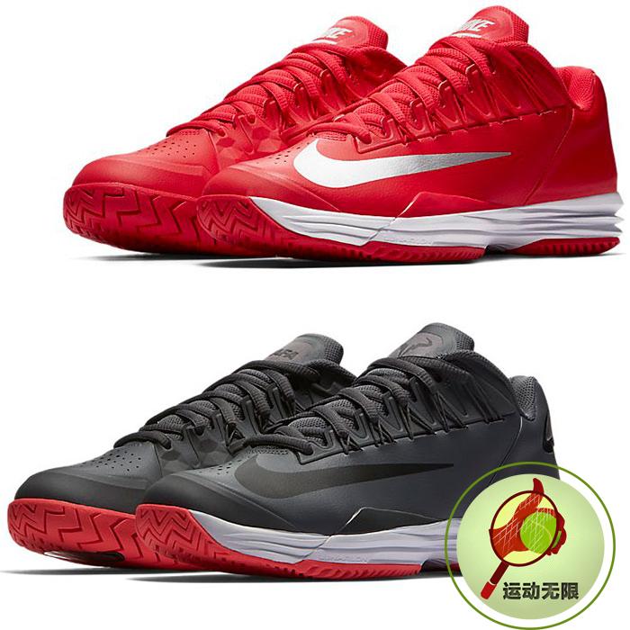 Excellent Nike Womens Zoom Vapor 9.5 Tour Tennis Shoes - Pink Glow - Tennisnuts.com