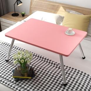 懒人床上【简约折叠】电脑桌