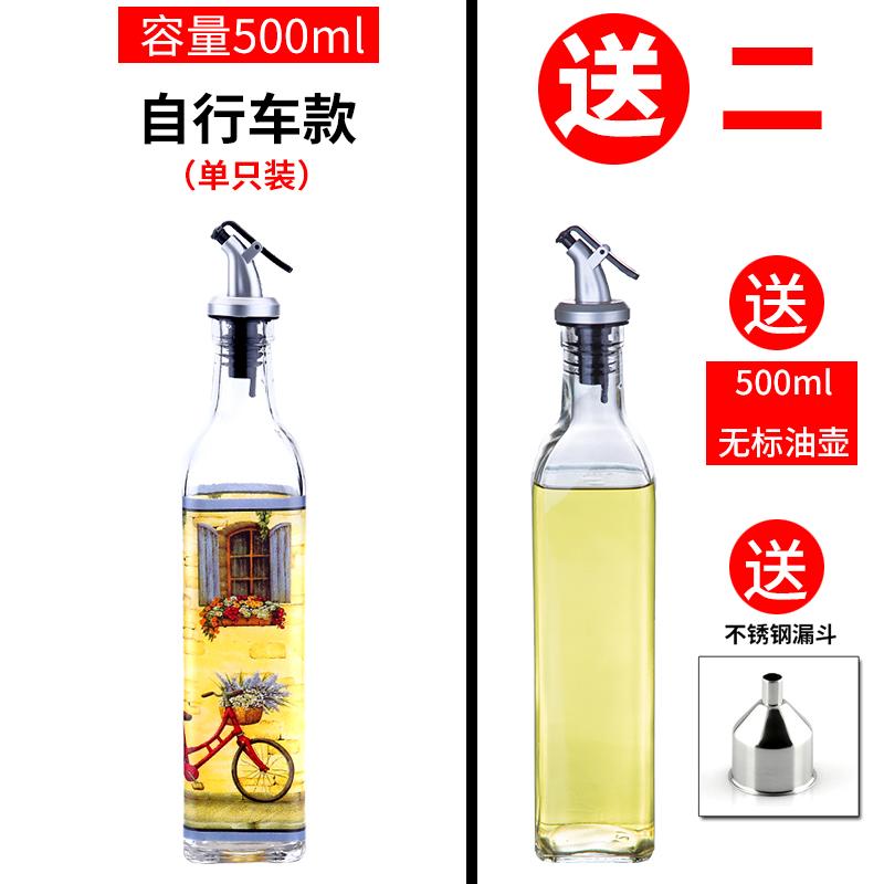 Моторное масло может( в подарок Воронка + без стандартный 500 мл масла может)