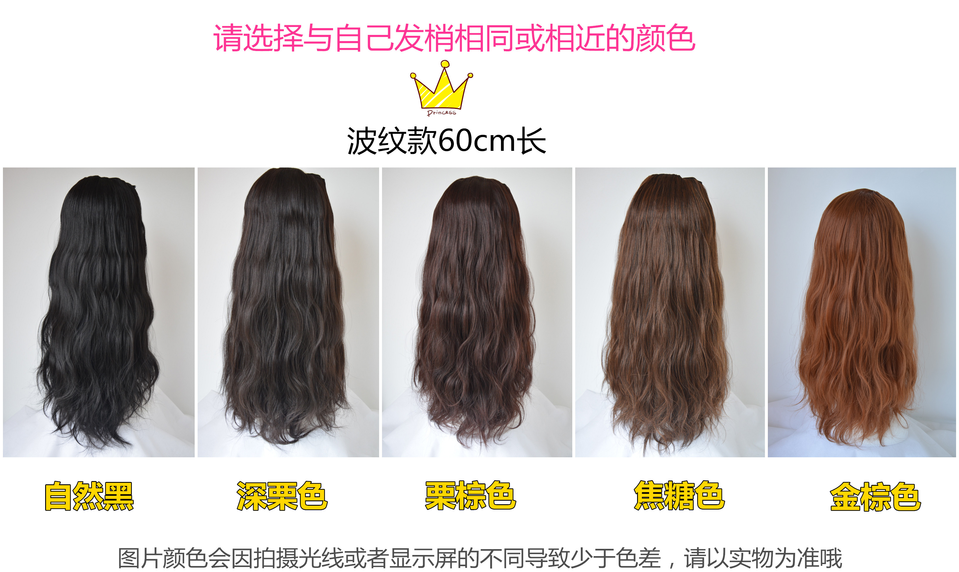 Wig women\u0027s long curly hair U,shaped half head cover big wave curly wig  piece without trace invisible hair replacement natural fluffy