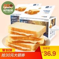 【три только Squirrel_Oxygen Toast пакет 800 г / полный футляр】Сэндвич-тост с карманами поверхность пакет Завтрак больше вкуса