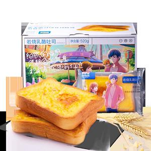 三只松鼠 岩烧乳酪吐司 520g/箱 主图