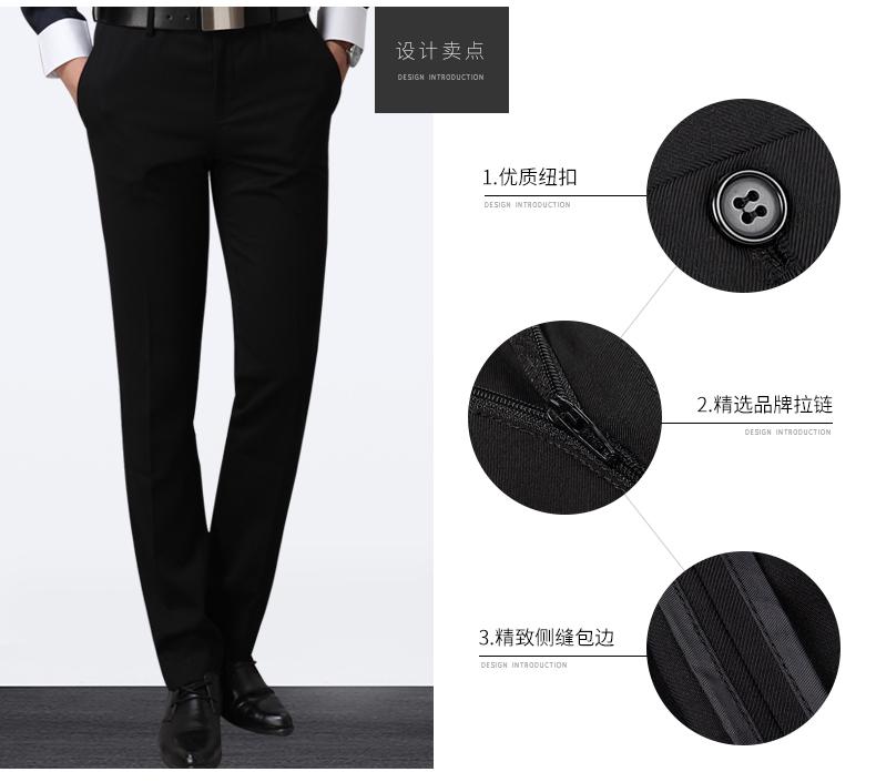 Ai Tao mùa xuân quần nam hot-free Slim thanh niên kinh doanh ăn mặc giản dị chuyên nghiệp thẳng phù hợp với quần đen