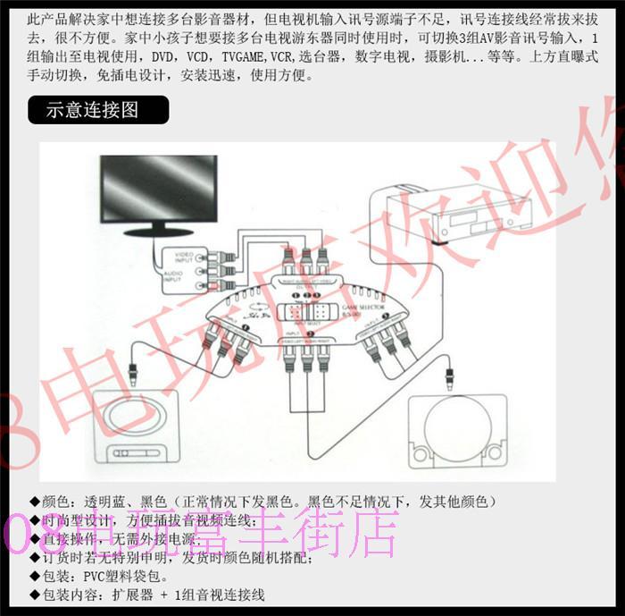 AV-коммутатор АВ раздвоенный AV конвертер с AV в три дистрибьютора АВ переключатель AV TV конвертер сигнала