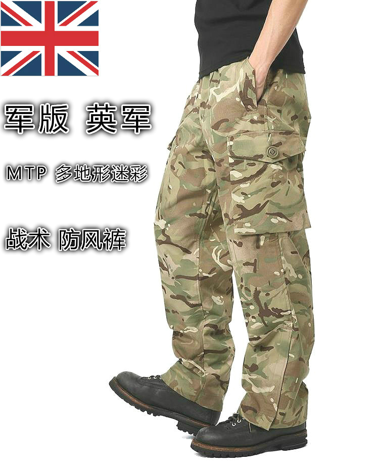 1ef0a94202e1d Military version of the British public MTP multi terrain camouflage MTP  windproof pants outdoor camouflage breathable windproof tactical trousers