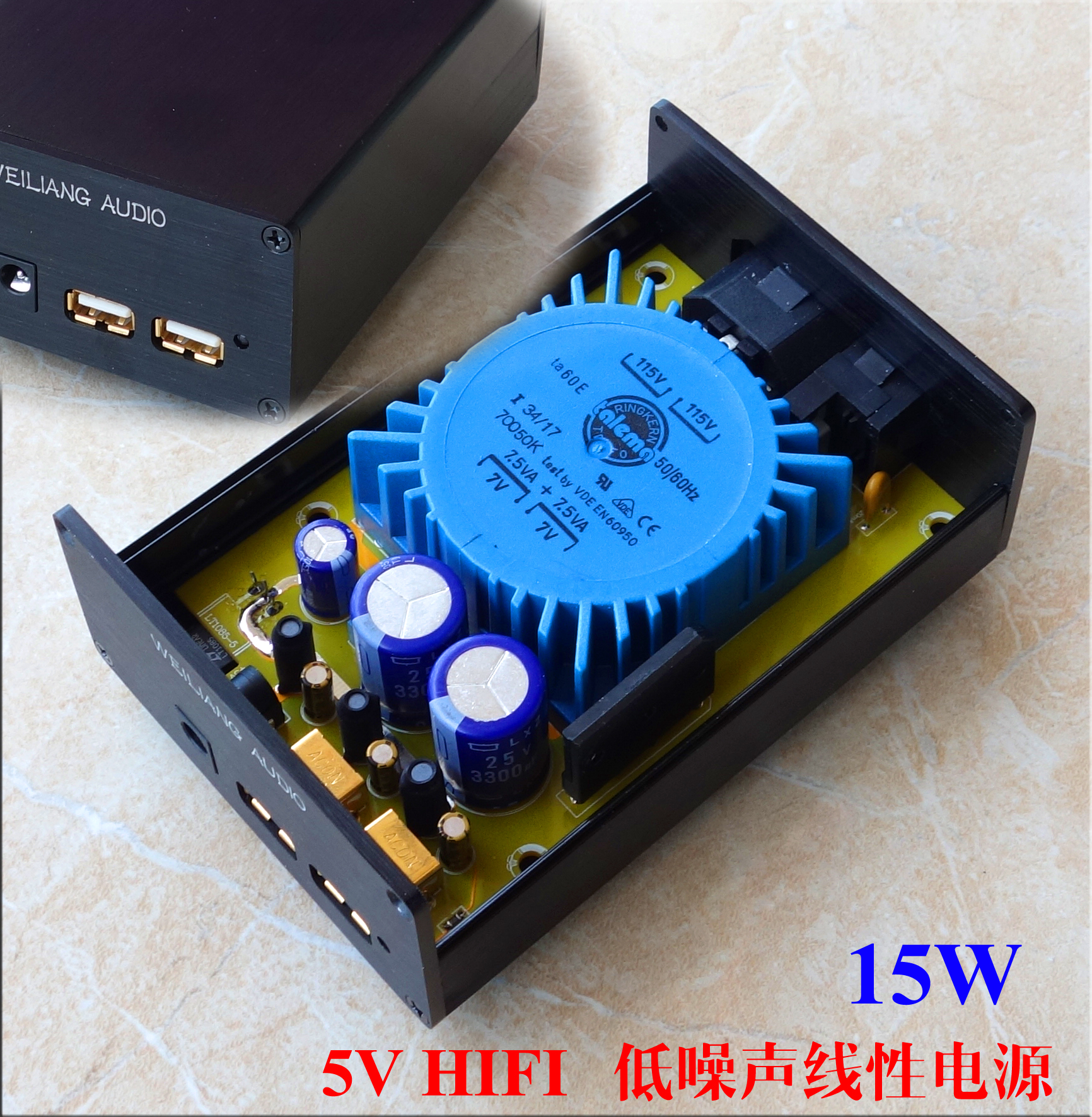 Dc 15w Dc5v 25a Talema 25va Dual Usb Low Noise Linear Regulated Power Supply Circuit For Audio