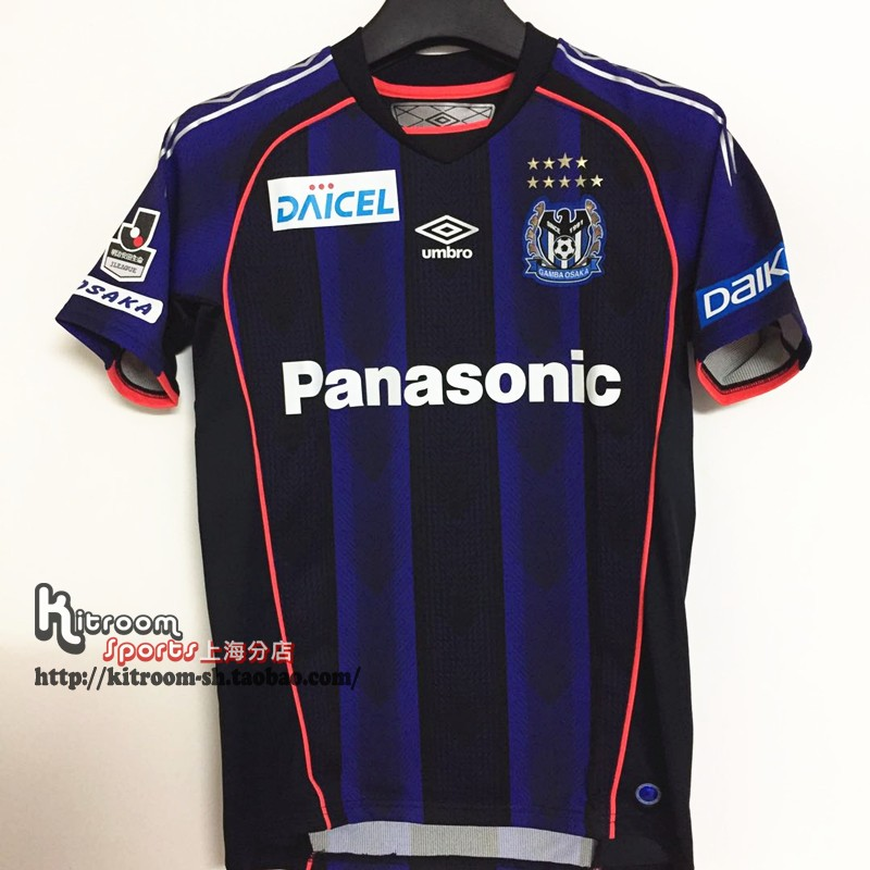 084d55953 Shanghai store) J League 2018 Osaka steel ball home player soccer ...
