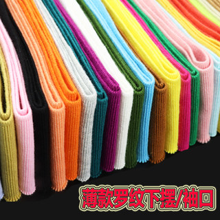 Spring and autumn elastic thread cloth cotton ripping down sleeve calves foot knitted fabric thin clothes single layer