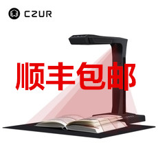Into the store preferential adult technology ET16 smart scanner ultra clear  A3 book document case 18U ET18
