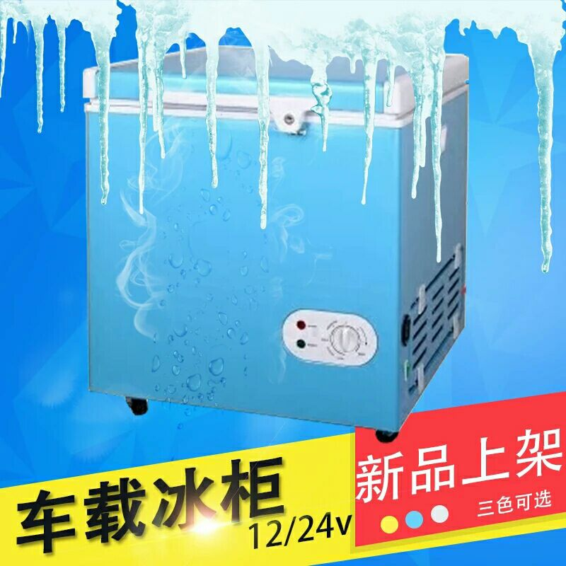 Автохолодильник Mengqi dream strange  12/24v
