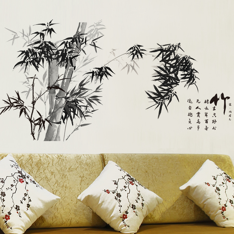 Wallpaper Self Adhesive Chinese Style Calligraphy Bamboo Sticker Den Office Living Room Wall Decoration Ink Painting Landscape