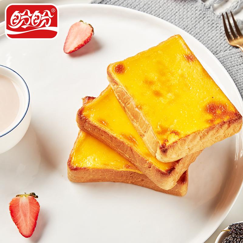 盼盼 岩烧乳酪吐司面包 500gx2件