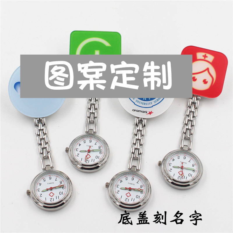 Nurse watch electricity children watch cute student nurse pocket watch nurse chest watch clip with watch pin female cartoon