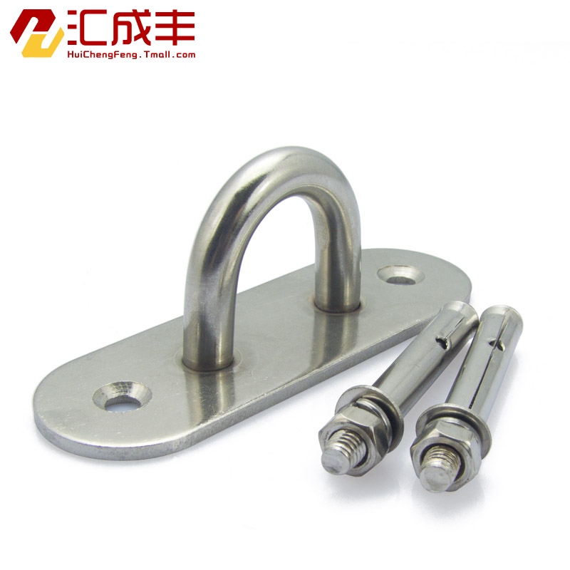 Stainless Steel U Type Lifting Hook Ceiling Fan Sling Bag Fixed Pendant Lamp