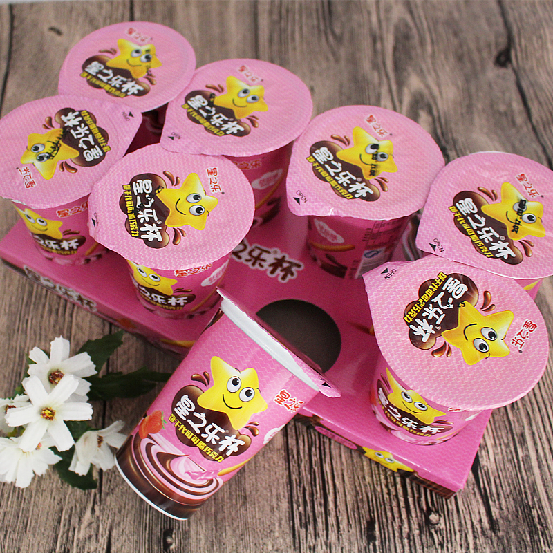 Sweet Star Cup Dipping Sauce Biscuits Cocoa Butter Chocolate 20g*8 Cups  Children's Casual Zero