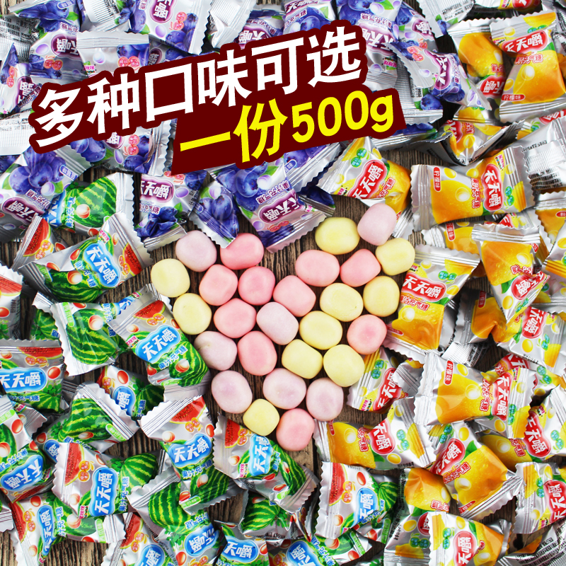 Smile Mimi chew juice inflatable sugar 500g crispy soft candy blueberry  watermelon lemon flavor bulk candy