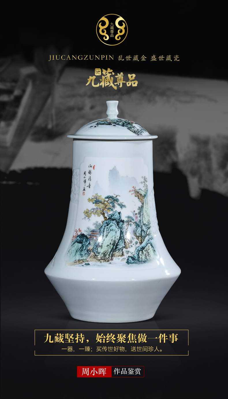 The Master of jingdezhen ceramics hand - made pastel landscape caddy fixings Chinese teahouse rich ancient frame sitting room adornment is placed