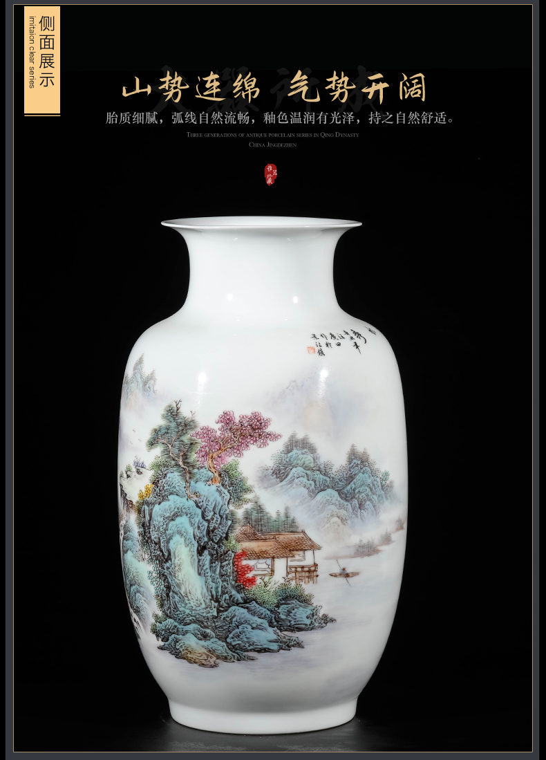 The Master of jingdezhen ceramics hand - made pastel landscape vase sitting room porch rich ancient frame of new Chinese style decoration furnishing articles