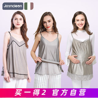 Jing Qi anti-radiation suit maternity clothes authentic pregnant women clothes put on work computer invisible dudou in summer