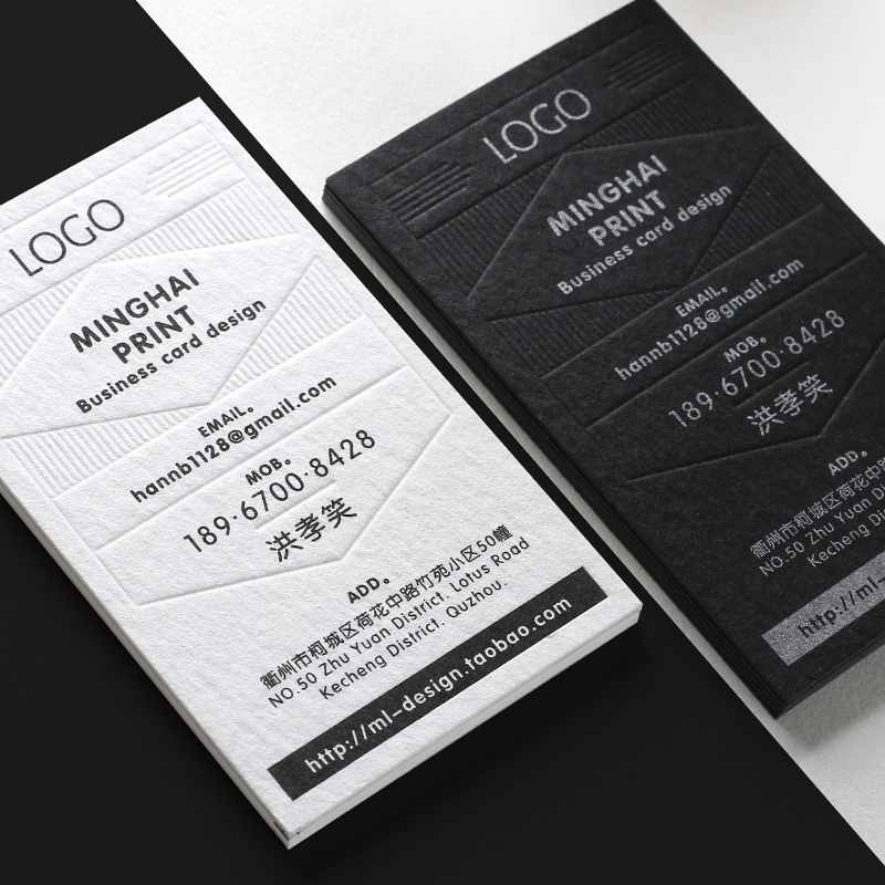 Business card making creative personality upscale business company ...