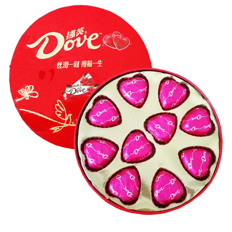 德芙巧克力礼盒装情人节生日中秋节礼物送男女朋友浪漫表白零食品
