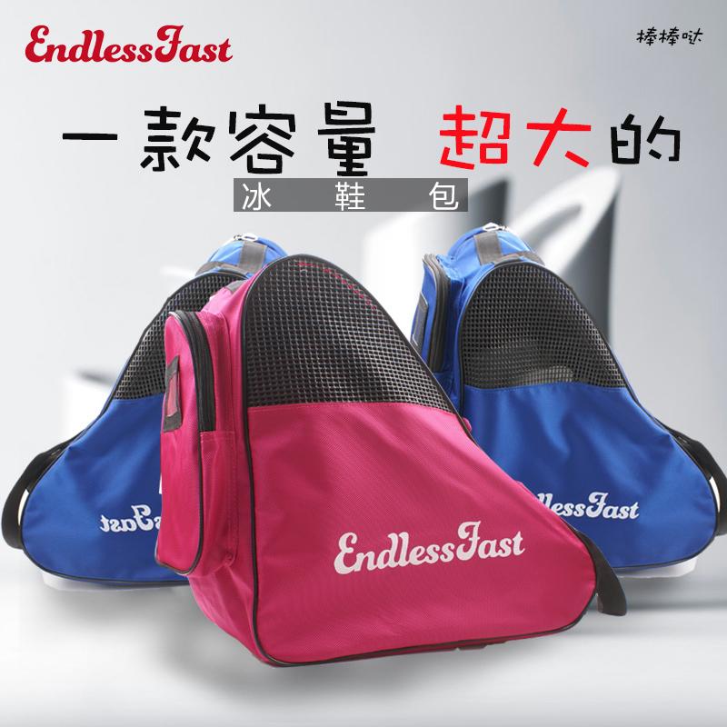 Подлинный EF коньки пакет ледовые коньки обувь, сумки ребенок настроение скольжение коньки рюкзак портативный сумку мешок катание на коньках пакет