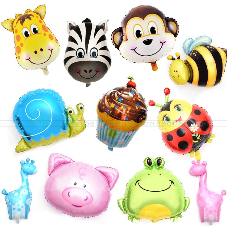 Imitation deer head monkey head animal head balloon birthday balloon deer head aluminum foil balloon elephant ice cream bee balloon.