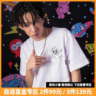 【2件99元 不退不换】Kissfunk国潮街头艺术家金屌屌恶搞印花T恤