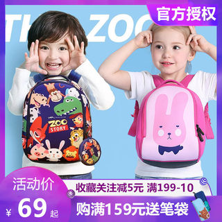 uek kindergarten children boys and girls 1-3-5 years old cute cartoon shoulder baby backpack ultralight small school bag