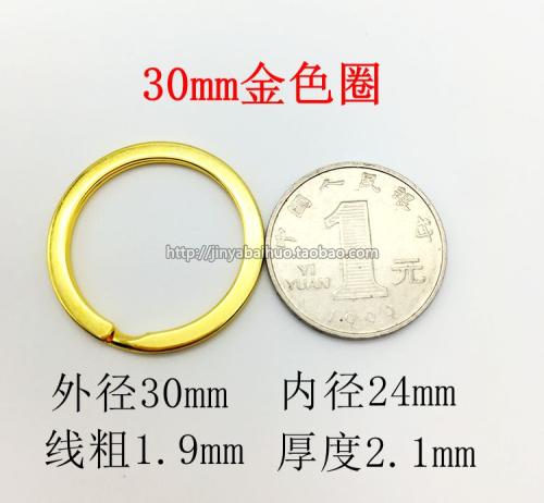 30mm золотой