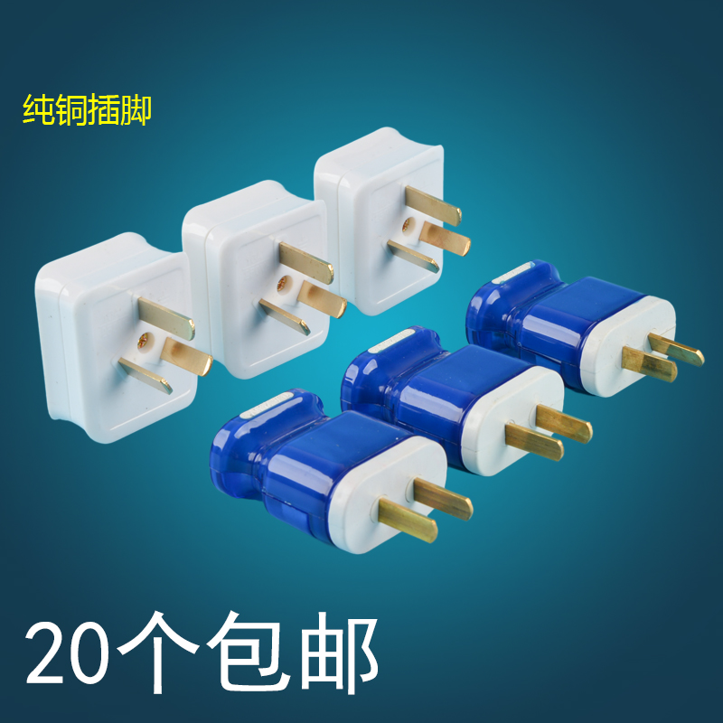 USD 5.48] Rotatable Single-Phase 2-pin two-pole power supply 3-hole ...