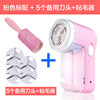 Fur ball trimmer shaving shaving machine to the ball device clothes hair removal hair charger rechargeable suction shaver