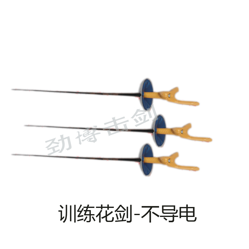 Fencing equipment adult children's gun handle sword training whole sword  training foil is not conductive