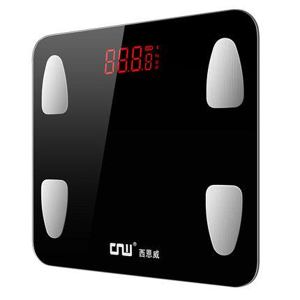 CnW体脂秤智能精准人体脂肪称成人减肥家用电子秤迷你健康体重秤