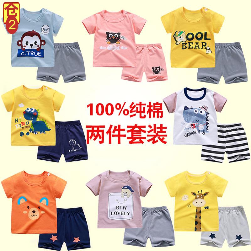 男女短裤婴幼儿衣服件套宝宝两夏装装短袖童装纯棉新生t恤家居服