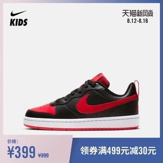 Обувь спортивная,  Nike nike официальный BOROUGH LOW 2 (GS) заправила движение обувь обувь новичок обувной  BQ5448, цена 5340 руб