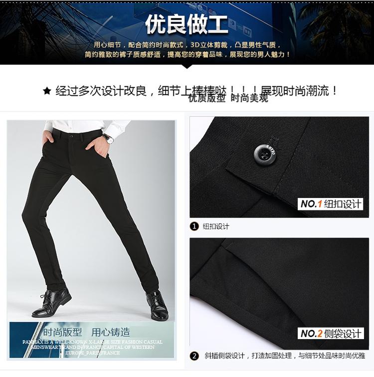 Cao căng người đàn ông giản dị quần mùa xuân và mùa hè bốn mặt căng thanh niên quần của nam giới Hàn Quốc phiên bản của mỏng dài quần người Anh quần nhỏ