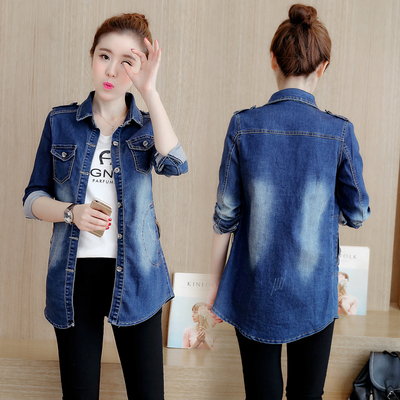 2017 autumn and winter new Korean women Slim was thin in the long-sleeved fashion wild long-sleeved denim jacket tide