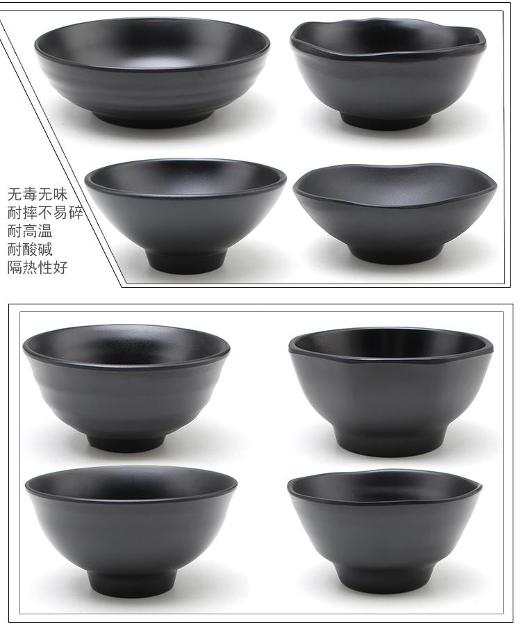 串串火锅专用调味蘸料碗 塑料小碗密胺餐具餐厅商用米饭碗 汤碗