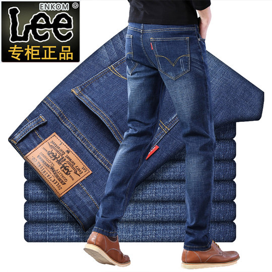 Enkom Lee Jeans Men's Spring and Summer New Straight Loose Slim Strong Stro Medium Large Code Long Pants