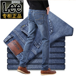 ENKOM LEE jeans men's stretch autumn and winter thick straight loose business casual denim long pants