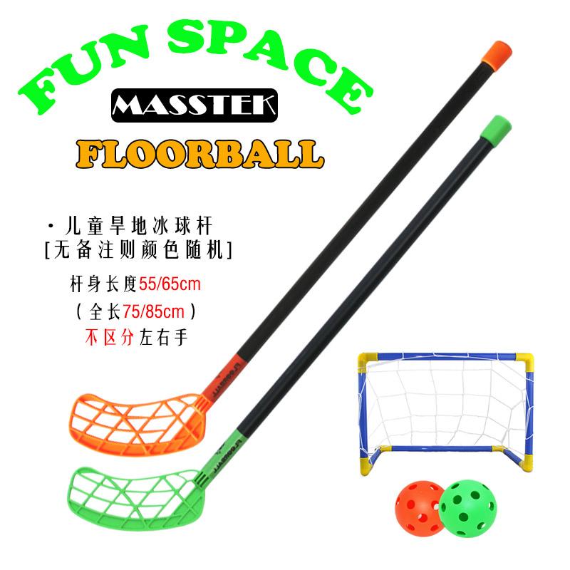 儿童曲棍球杆旱地冰球杆 幼儿园早教旱地冰球玩具 学校户外玩具