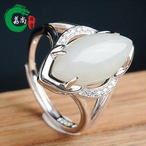 荔尚925银镶嵌菱形蛋面白玉戒指 天然玉石和田玉银指环15-17#配证