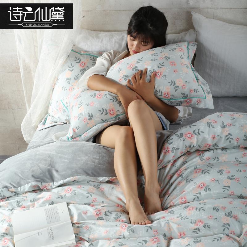 法莱绒四件套A纯棉B加绒床单加厚 保暖珊瑚绒被套床上三四件套