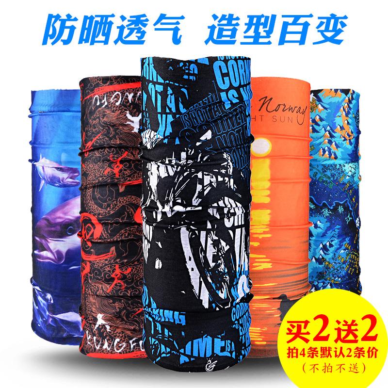 Локк братья магия шарф бесшовный солнцезащитный крем быстросохнущие пот мужской и женщины на открытом воздухе горный велосипед верховая езда пыленепроницаемый лицо шарф