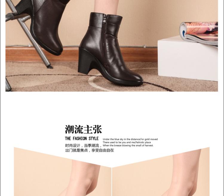 奥康女鞋 牛皮女短靴休闲女士棉鞋 水钻高跟妈妈鞋粗跟短筒女靴高清展示图 5