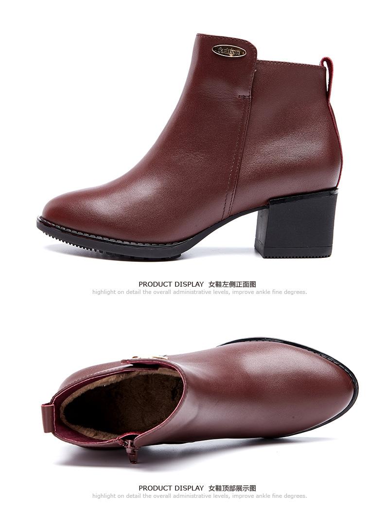 奥康女鞋 秋冬新品 圆头简洁牛皮保暖短靴休闲舒适拉链女靴高清展示图 13