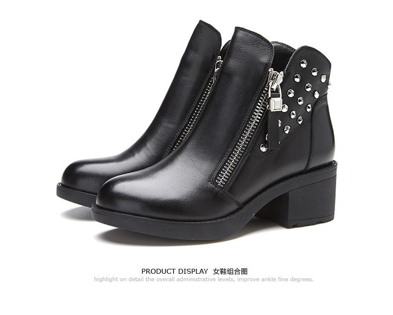 奥康女鞋 秋冬新款牛皮高跟短靴英伦休闲侧拉链水钻女靴高清展示图 14